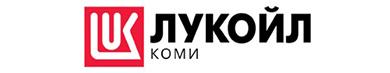 лукоил - коми 2 (гориз)